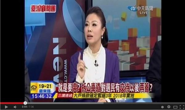 台北市國民黨議員李彥秀在節目上批台北市長柯P拆忠孝西路公車專用道沒有交維計畫、公開招標程序,「如果有摩托車撞到怎麼辦?」,讓網友傻眼。(圖翻攝自YouTube)