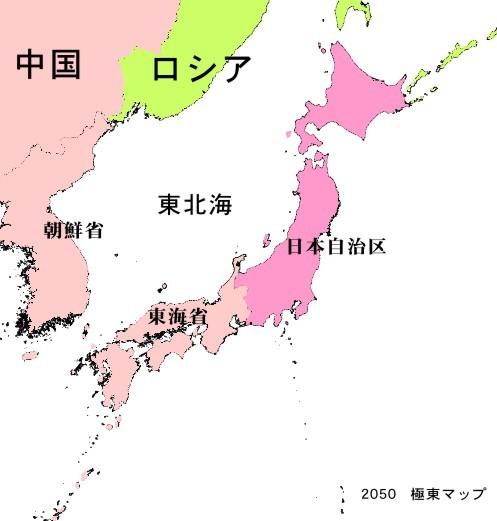 最近日本網友瘋狂討論一張「2050年國家戰略地圖」,圖中韓國與西日本都成了中國的領土。(照片擷取自網路)
