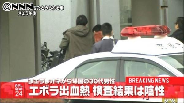 日本東京今天稍早傳出一名男子到西非獅子山一遊後,疑似感染伊波拉,晚間檢查結果出爐,確定為陰性,並無染上伊毒。(擷取自《livedoor news》)