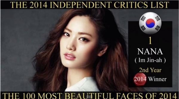 韓國女星NaNa獲選2014最美臉蛋女星。(照片擷取自YouTube)