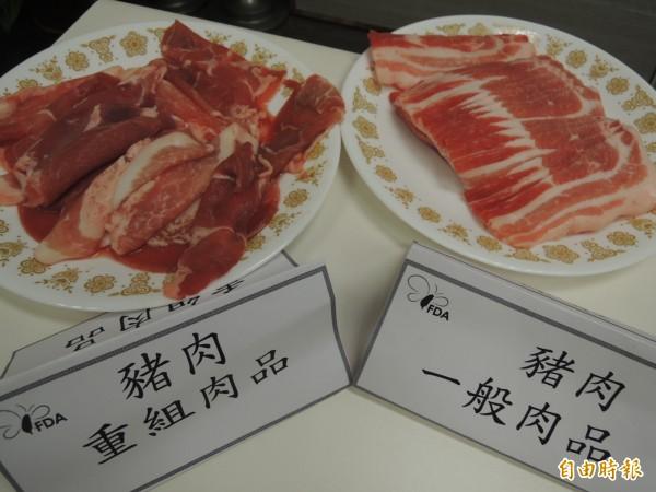 重組豬肉(左)與一般豬肉(右)差別,重組肉紋理較紊亂,一般肉油花、肌理較自然。(記者謝文華攝)