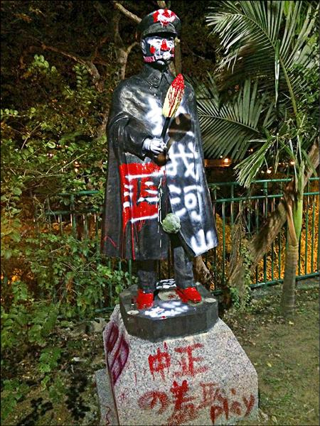林于倫、張之豪等人,以噴漆在蔣介石銅像寫上「還我河山」。(記者吳政峰翻攝)