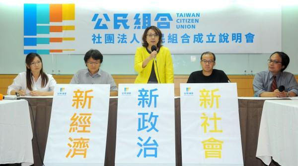 「公民組合」預計在月底組黨,將目標鎖定2016年立委選舉。(資料照,記者王敏為攝)