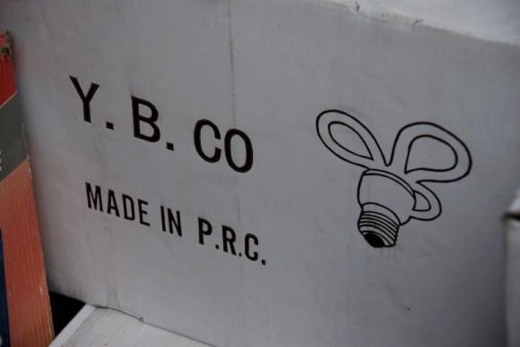 提振「Made in China」的銷售情況,有不少廠商改用「Made in P.R.C」,引發是否誤導消費者的爭議(取自《Rocket News 24》)