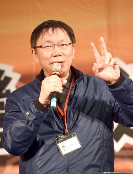 台北市長柯文哲今與妻子陳佩琪一同前往故宮觀賞展覽,外界好奇兩人是否和好了?(資料照,記者方賓照攝)