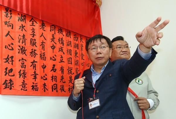 台北市長柯文哲認為,會議討論事項應在line群組事先討論。(資料照,記者廖振輝攝)