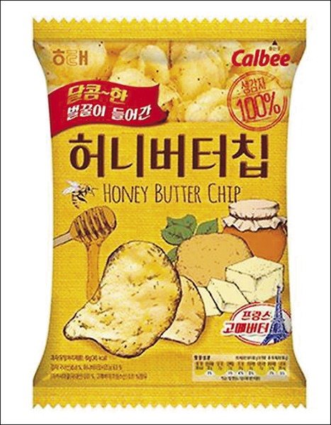洋芋片新產品。(圖,取自網路)
