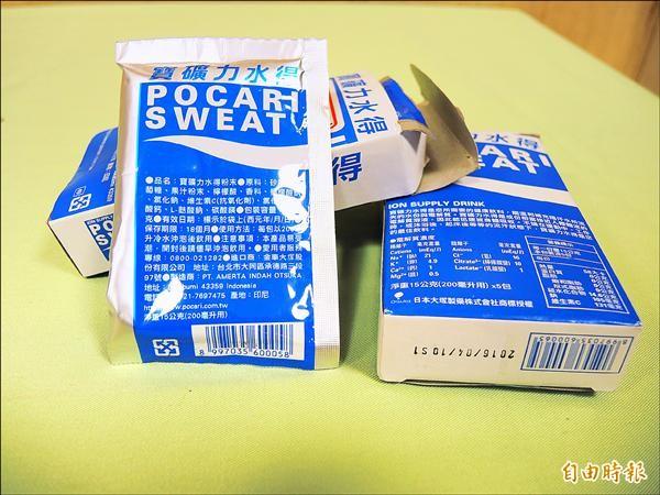 藥頭將毒包包裝設計成運動飲料「寶礦力水得」。(記者林良昇攝)
