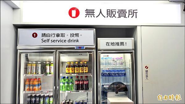 台南市西門市場內最近出現一家「誠實商店」,引發熱議。(記者黃欣柏攝)