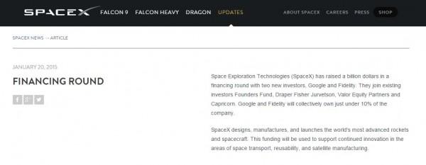 Space X今證實,已經收到來自Google和證券公司的10億美元資金(約317億元台幣)。(圖擷取自網路)