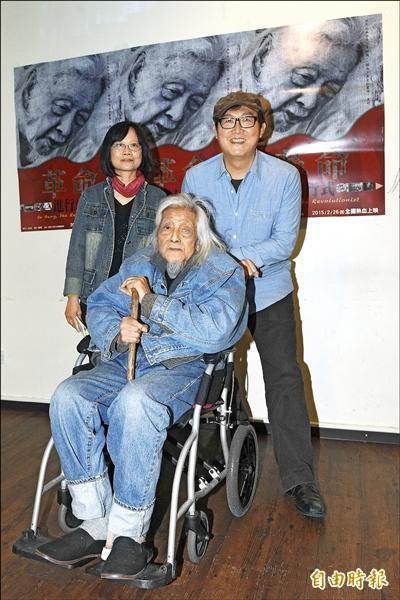 史明紀錄片「革命進行式」昨舉行新片上映記者會,片中主角高齡九十七歲的史明(中)與導演陳麗貴(左)、製作人姚文智(右)一同合影。(記者陳志曲攝)