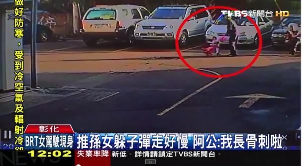 彰化警方昨日為追捕毒犯中,連開16槍將嫌犯制伏,一位阿公正巧推著孫女經過現場。(圖片擷取自《TVBS新聞》畫面)