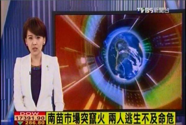 南苗市場突然失火,造成兩人逃生不及,目前命危送醫急救中。(照片擷取自《TVBS新聞台》)