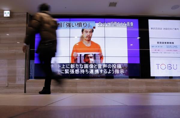 後藤健二是否能夠返日,目前仍未獲證實。(路透)