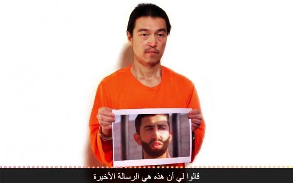 日本朝日電視台引述阿拉伯媒體說法,稱約旦已和伊斯蘭國進行換俘,平安救回日本人質後藤健二。(法新社)