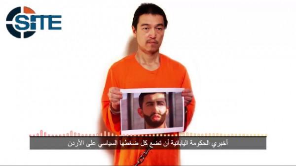 伊斯蘭國發放日本人質後藤健二最新的錄音,威脅約旦在當地時間週四日落前要把炸彈客李夏維(Sajida al-Rishawi)送到土耳其邊境。(圖片擷取自SITE)