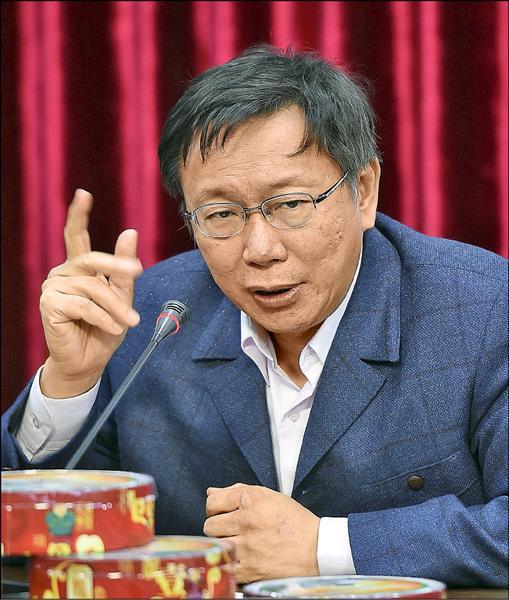 台北市長柯文哲日前接受美媒專訪,針對兩岸關係議題,他認為應該往「兩國一制」去討論。(資料照)