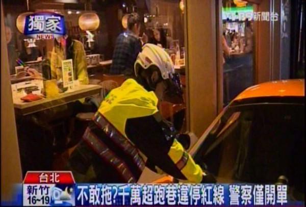 北市東區巷弄內超跑違停紅線,媒體直擊警方獲報僅到場開單處理。(照片擷取自《TVBS新聞台》)