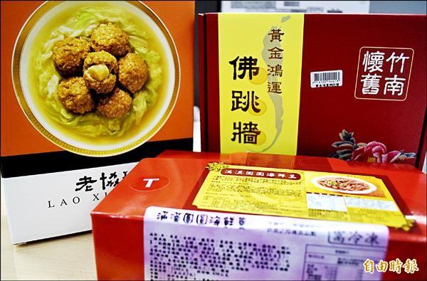 新北市消保官抽查四大超商預購年菜,品項標示均符合規定。(記者陳韋宗攝)