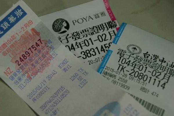 財政部賦稅署公佈去年11、12月統一發票中獎清冊,共開出14張千萬元特別獎,其中2張都是買光泉米漿,僅花20元就中了千萬元大獎。(資料照,記者王秀亭)
