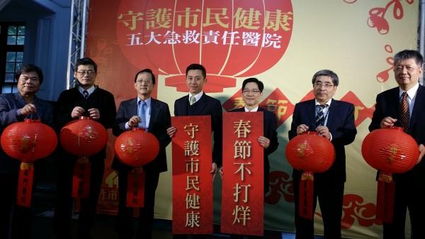新竹市長林智堅(中)與5大醫院院長宣示春節期間不打烊,共同守護市民健康。(記者蔡彰盛攝)