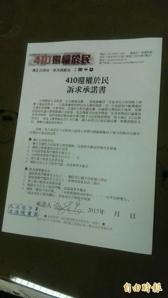 民進黨團承諾將列公投法、選罷法為下會期優先法案。(記者蘇芳禾攝)