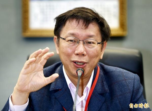 台北市長柯文哲。(資料照,記者方賓照攝)