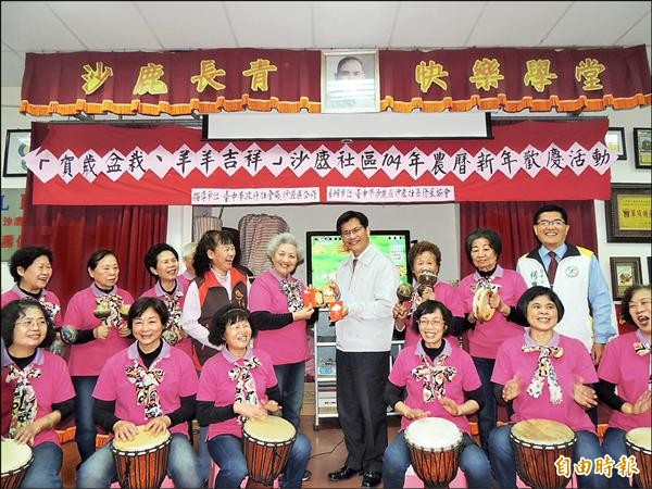 市長林佳龍昨天到沙鹿社區長青快樂學堂陪50位長輩用餐,並致贈羊年的一元紅包給長輩們。(記者歐素美攝)