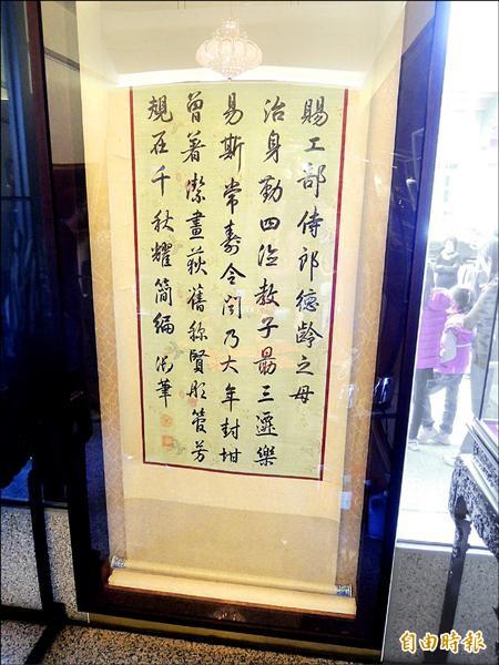 毛啟華收藏的乾隆墨寶昨在寫春聯活動中曝光亮相。(記者王善嬿攝)