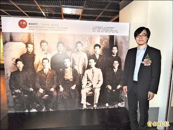 策展人師大教授白適銘指出,照片中的春萌畫會畫家當時與日本人交流。(記者王善嬿攝)