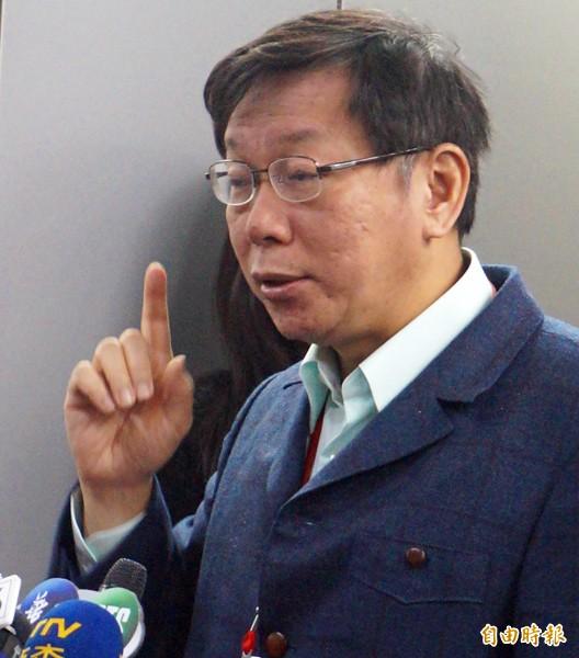 台北市長柯文哲。(資料照,記者涂鉅旻攝)