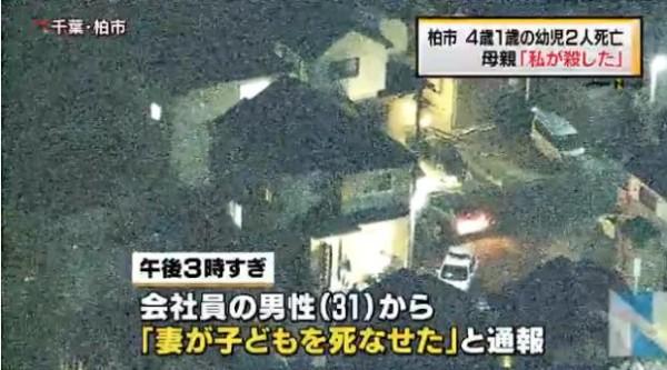日本千葉市發生了一起母親親手殺害了2名年幼的女兒的人倫悲劇,而父親在上班時就接到自己妻子要殺害孩子的訊息。(圖片擷取自Japan News Network新聞畫面)