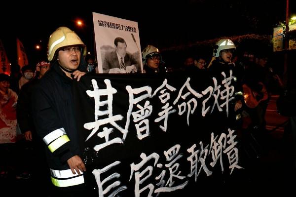 基層消防員到總統官邸抗議,要求政府重視問題。(記者林正堃攝)