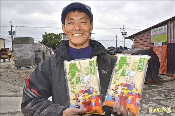 五結鄉農會有機稻產銷班長方福在成功種出有機夢田越光米,獲得今年全國神農獎殊榮。(記者朱則瑋攝)