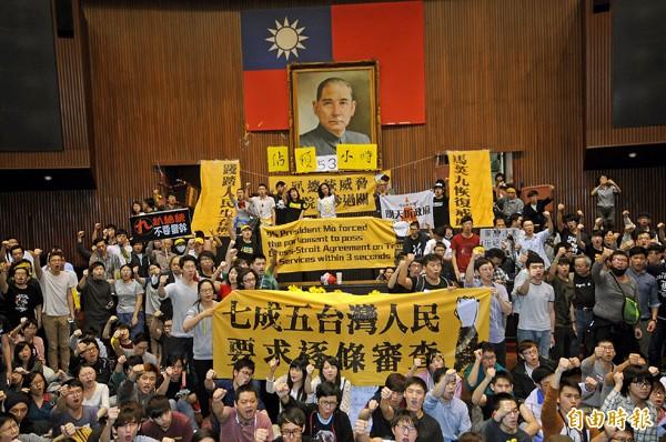 圖為「反黑箱服貿」抗議學生和民眾占據立法院議場,並在議場呼口號抗議。(資料照,記者方賓照攝)