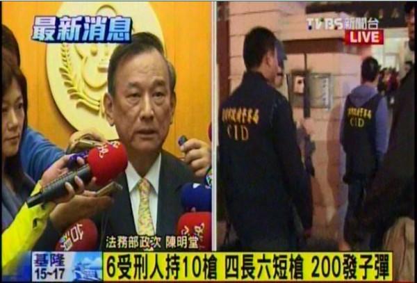 根據法務部政次陳明堂表示,6名受刑人身分皆為刑期長達20年以上的重刑犯。(照片擷取自TVBS新聞台)