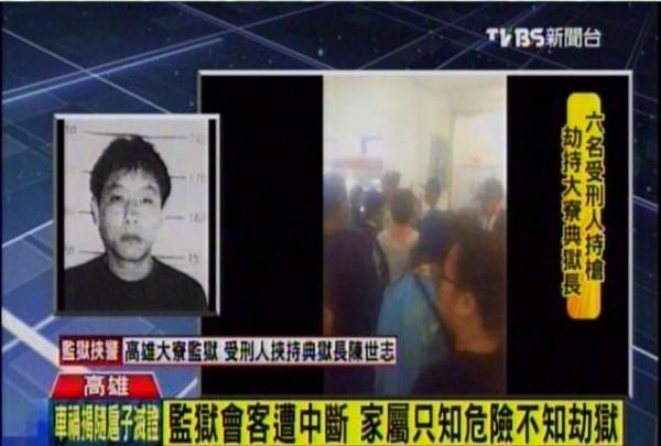 高雄大寮監獄發生挾持事件,受刑人家屬準備會客時卻遭中斷。(圖擷取自TVBS新聞台)