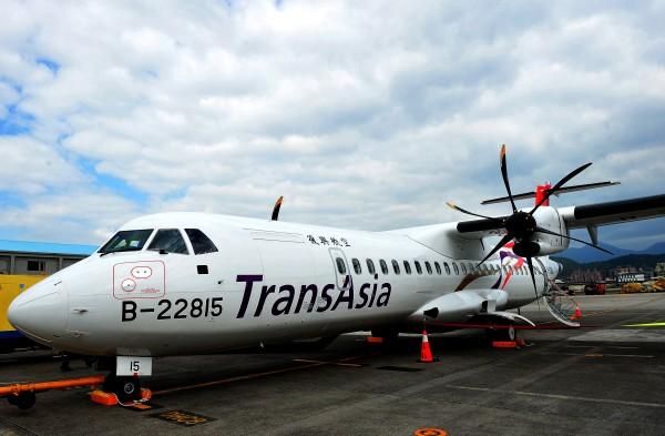 復興航空GE235班機空難,民航局下令召回復興航空ATR機隊機師參加重訓和考試,加上少了一架航機提供運能,打亂復興航班。(資料照,記者簡榮豐攝)