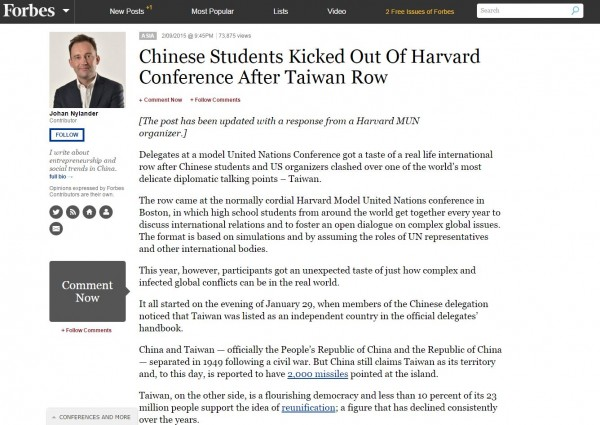 中國團在2015年哈佛模擬聯合國會議上被「請」出場,《富比士》雜誌也從中分析了兩岸關係。(圖擷自Forbes)