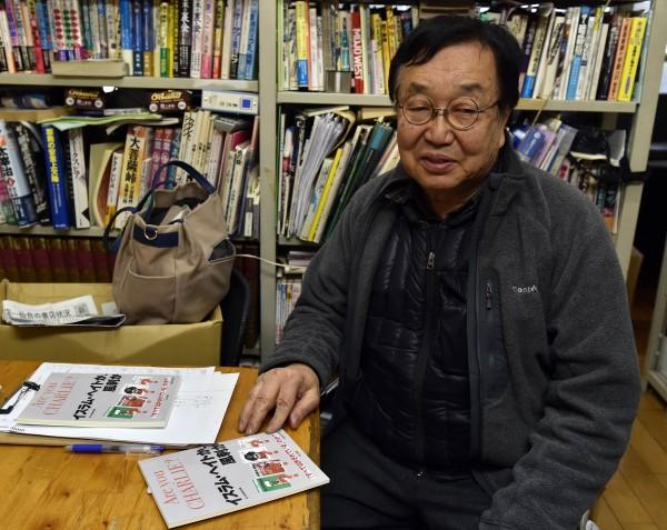 出版社社長北川明澄清出版並無汙辱意圖,用意僅是希望藉此討論言論自由。(法新社)