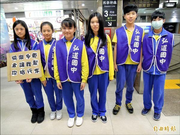 弘道國中生昨到台北車站第三月台當志工,幫忙行動不便、行李眾多的民眾搬行李。(記者梁珮綺攝)