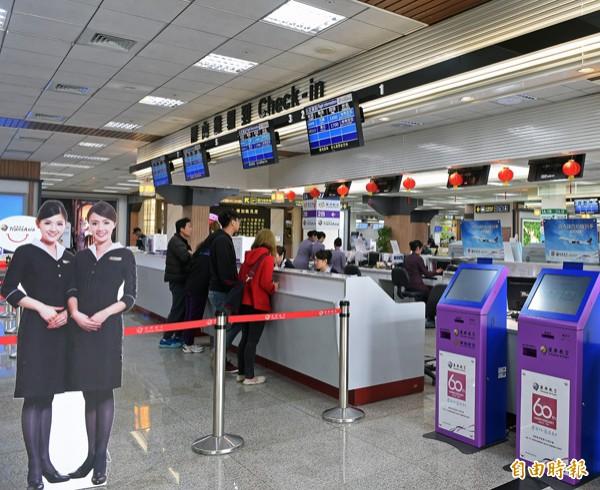 圖為松山機場復興航空報到櫃台。(資料照,記者簡榮豐攝)