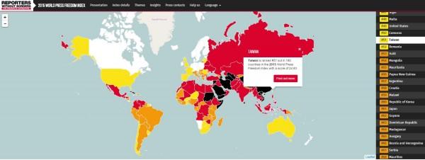 台灣在今年度「全球新聞自由指數」中排名第51。(圖擷取自無國界記者組織)