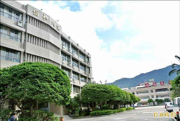 台北市私立祐德高中及協和工商將在八月合併,更名為「協和祐德高級中學」。(記者邱紹雯攝)