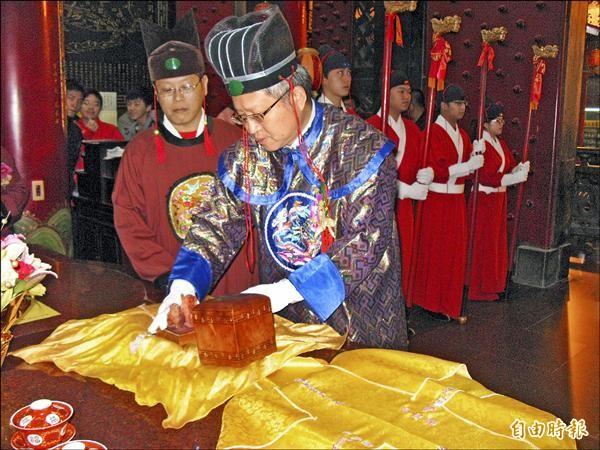 鹿耳門天后宮舉行「封印大典」,為「媽祖年」春節活動啟序。(記者洪瑞琴攝)