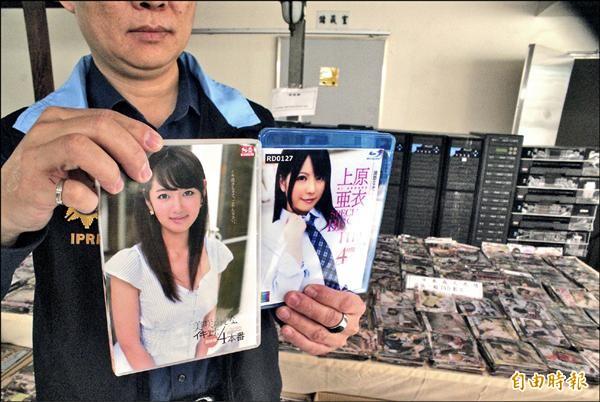 正版上原亞衣拍攝的A片(左)。(記者黃佳琳攝)