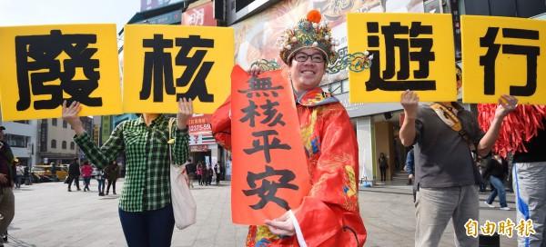 全國廢核行動聯盟在西門町區舉行3月14日廢核遊行宣傳活動。(記者王敏為攝)
