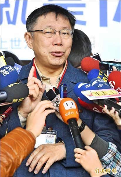 台北市長柯文哲日前一席「卅歲以上未婚女性若逾三成,應當國安問題處理」言論又挨轟性別歧視。(記者張嘉明攝)