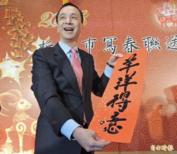 國民黨主席朱立倫。(資料照,記者賴筱桐攝)