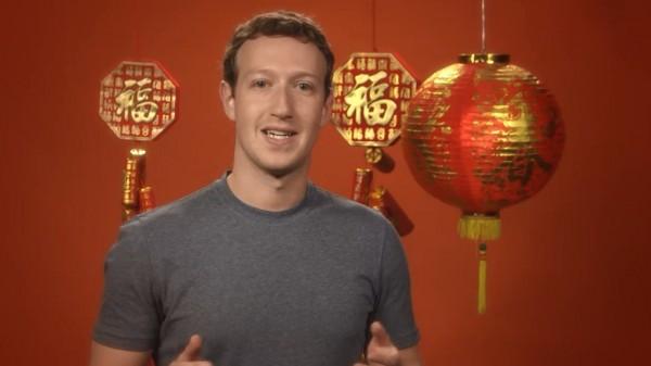 臉書創辦人札克柏格也自拍了一段中文影片向粉絲拜年。(圖擷取自Mark Zuckerberg臉書)